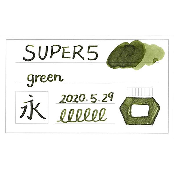web_S5_green.jpg