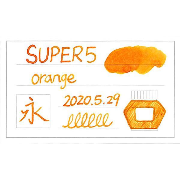 web_S5_orange.jpg