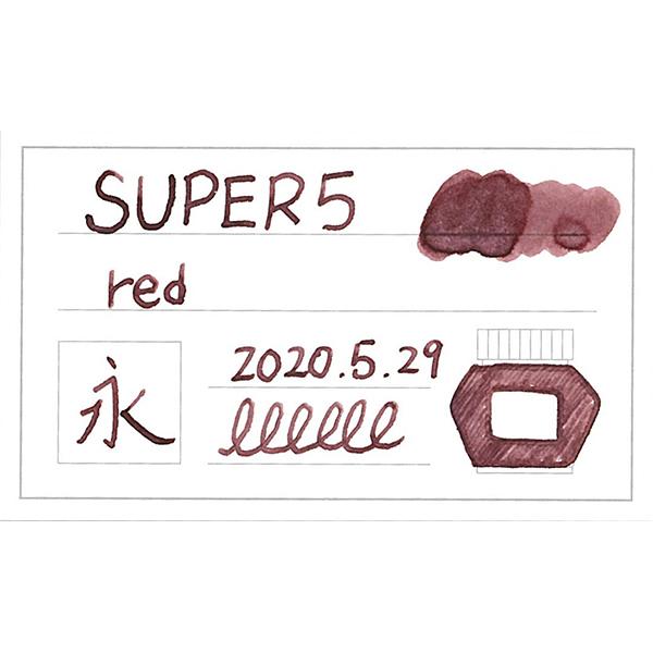 web_S5_red.jpg