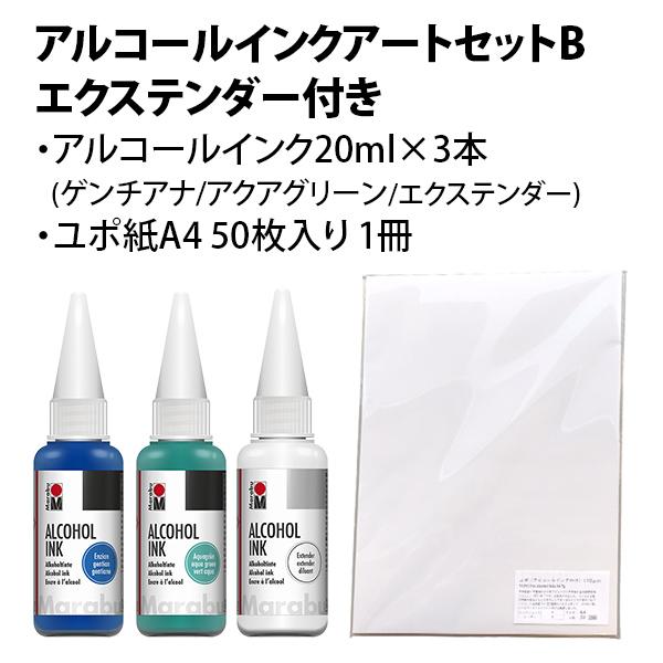 yupoink_extender_B.jpg