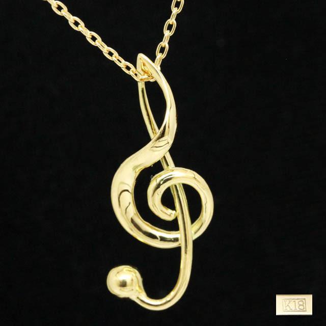 K18 ゴールド ペンダント ト音記号 音楽雑貨 音楽ギフト