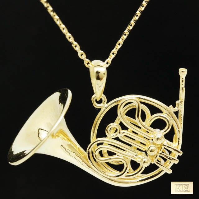 K18 ゴールド ペンダント ホルン Horn 音楽雑貨 音楽ギフト