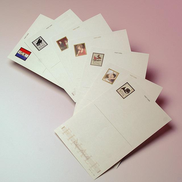 ポストカード 絵はがき 文具 のだめカンタービレ グランドピアノ 音楽雑貨 音楽小物 音楽グッズ