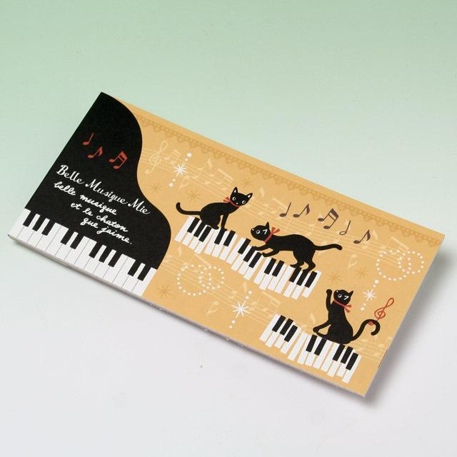 一筆箋 グランドピアノ ネコ 音楽グッズ 音楽雑貨 音楽小物