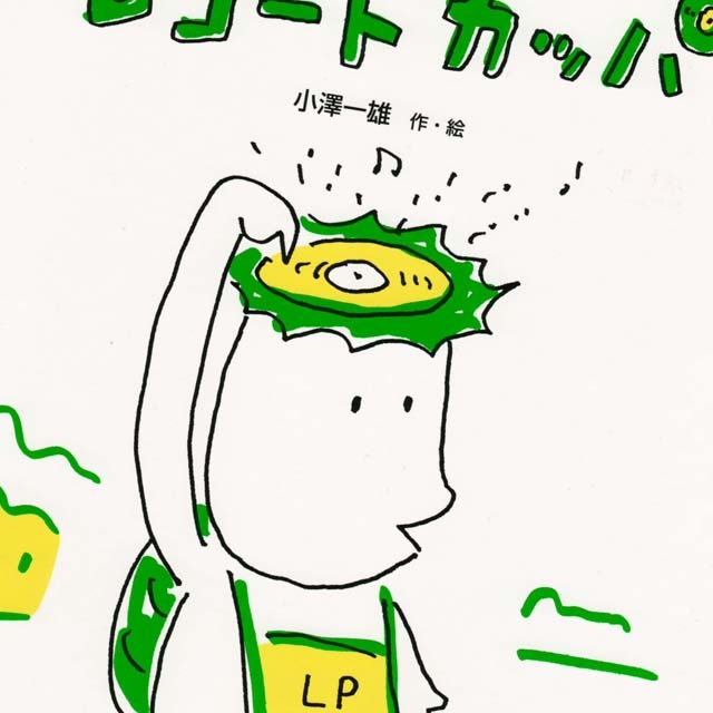 レコード 小澤一雄 Ozart 音楽雑貨 音楽グッズ
