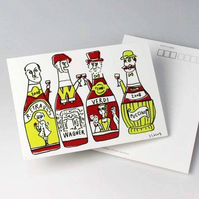 Ozart 小澤一雄 ポストカード 絵葉書 音楽雑貨 オペラ作曲家ワイン