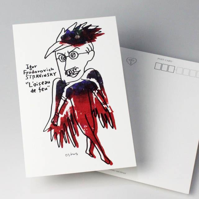 Ozart 小澤一雄 ポストカード 絵葉書 音楽雑貨 ストラヴィンスキー