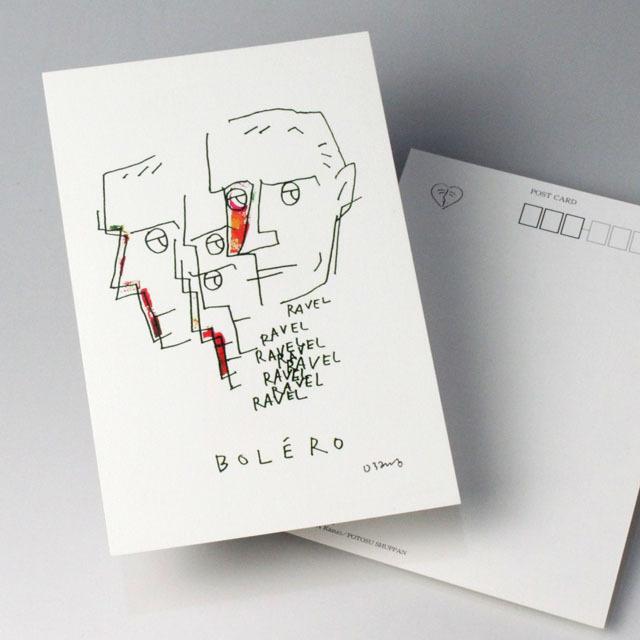 Ozart 小澤一雄 ポストカード 絵葉書 音楽雑貨 ラヴェル