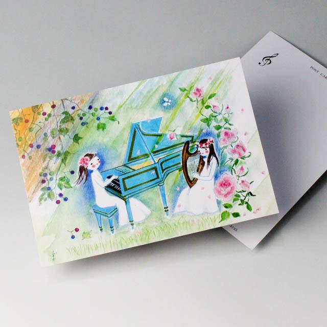 唐沢静 ポストカード 絵葉書 音楽雑貨 チェンバロとハープ