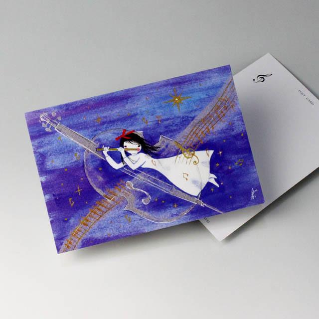 唐沢静 ポストカード 絵葉書 音楽雑貨 Little flutist