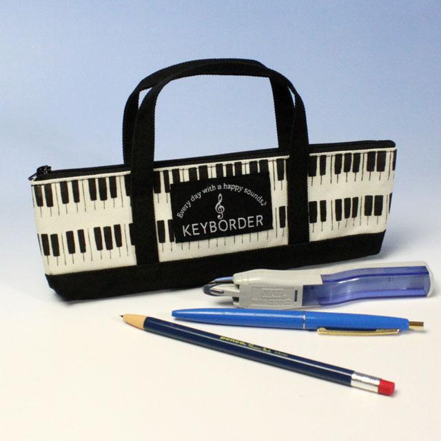 KEYBORDER 鍵盤 ペンポーチ 音楽雑貨 音楽グッズ