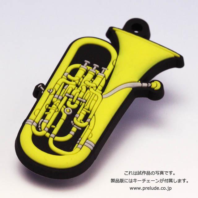 ラバーズキーホルダー ユーフォニアム Euphonium 音楽雑貨 楽器グッズ