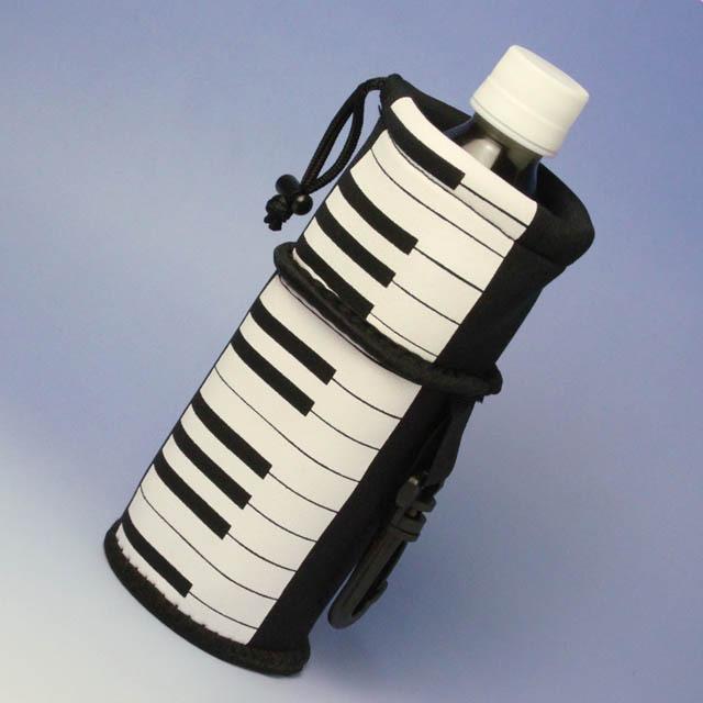 ウェットスーツ素材 ボトルカバー ピアノ鍵盤 音楽雑貨 音楽グッズ