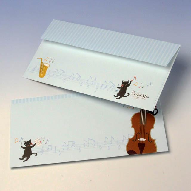 封筒 ヴァイオリン 音楽雑貨 音楽グッズ Bonjour Mie!