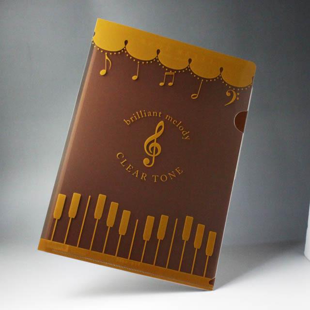 クリアファイル クリアフォルダ 音楽雑貨 音符 ト音記号 鍵盤