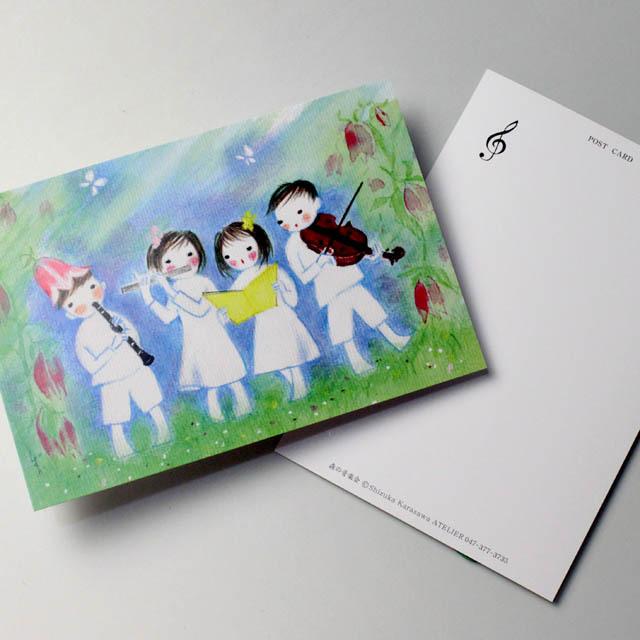 Shizuka Karasawa 絵葉書 クラリネット フルート ヴァイオリン 音楽雑貨