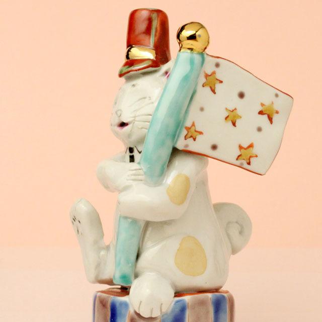 九谷焼 猫マーチング フラッグ 音楽雑貨 音楽グッズ