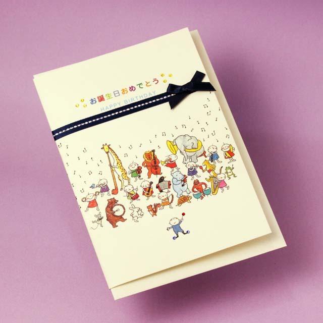 誕生カード Swarovski Quu 音楽隊 音楽雑貨
