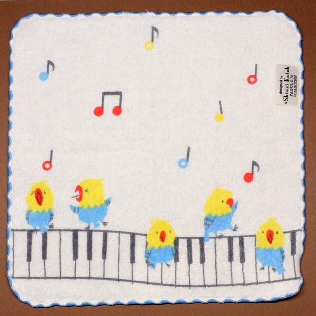 音楽雑貨 タオルハンカチ ShinziKatoh パイル シャーリング加工 小鳥 合唱 鍵盤 音符