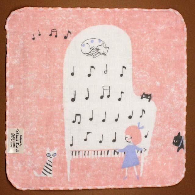 音楽雑貨 タオルハンカチ ShinziKatoh パイル ガーゼ 無撚糸 ピアノ 楽器 音符
