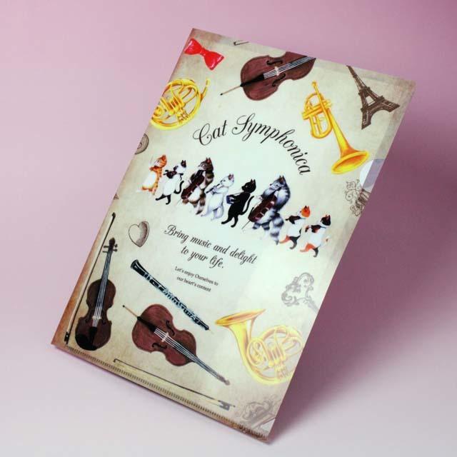 キャット シンフォニカ オーケストラ クリアファイル 音楽雑貨