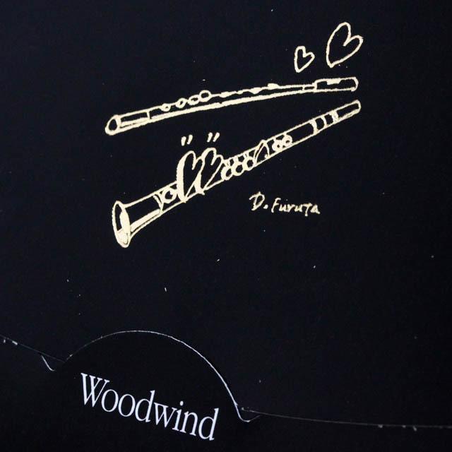 楽譜あぶらとり紙 クリーニングペーパー フルート クラリネット 音楽雑貨