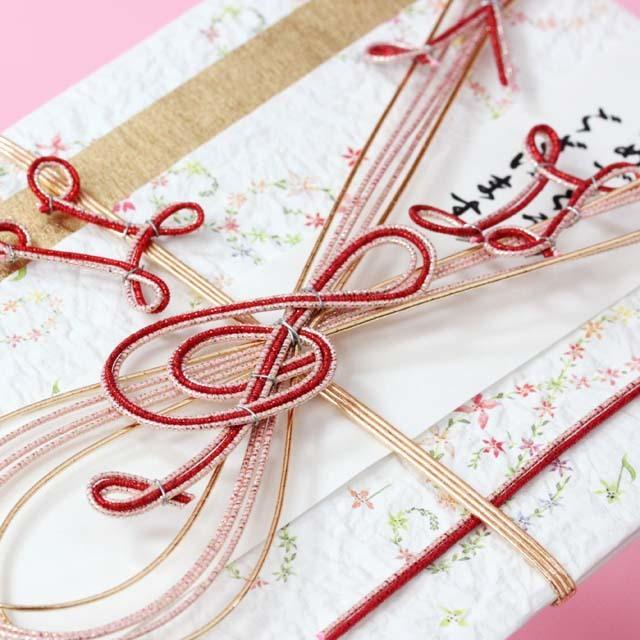 祝儀袋 結婚祝 音符 ト音記号 音楽雑貨