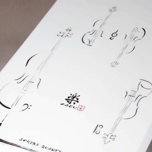 クリアファイル 楽GAKU 弦楽四重奏 String Quartet 音楽雑貨