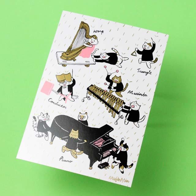 Classic Cat 絵葉書 ポストカード 春の雨 その他の楽器 音楽雑貨 音楽グッズ