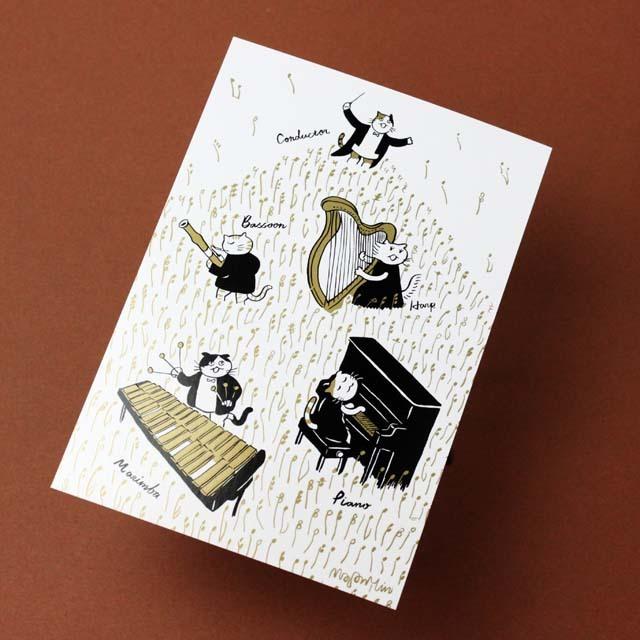 Classic Cat 絵葉書 ポストカード 恵みの秋 その他の楽器 音楽雑貨 音楽グッズ
