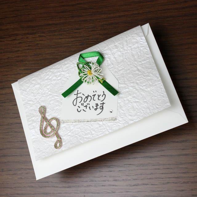 スワロフスキー 多目的カード ト音記号 音楽雑貨