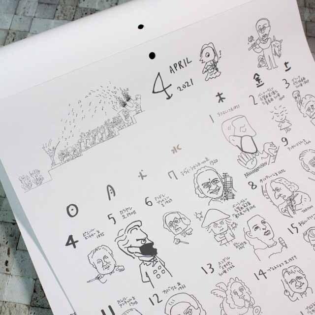 Ozart 小澤一雄 ミュージックカレンダー 2021 音楽雑貨
