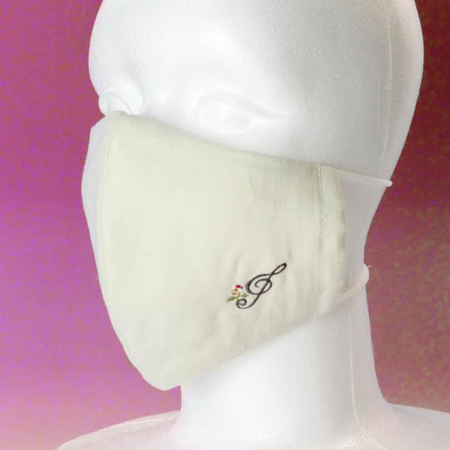 刺繍マスク ミルクホワイト ト音記号 音楽雑貨 音楽グッズ
