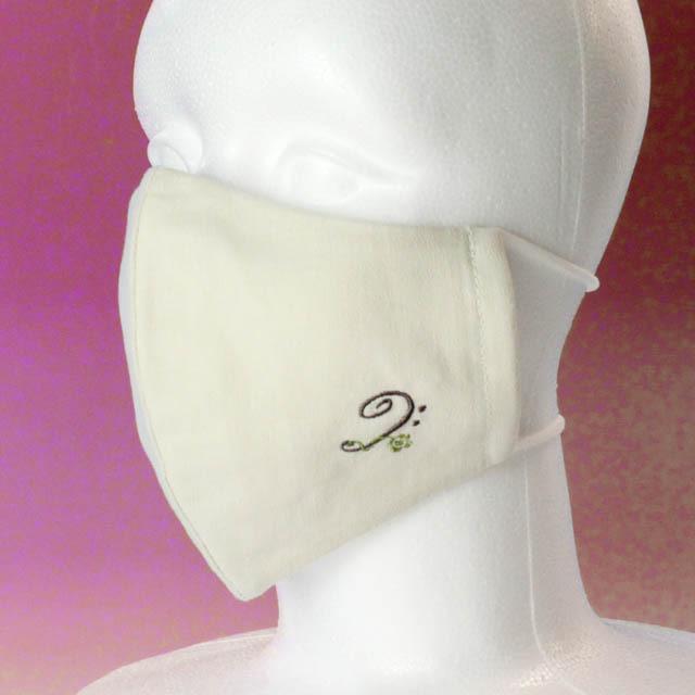 刺繍マスク ミルクホワイト ヘ音記号 音楽雑貨 音楽グッズ