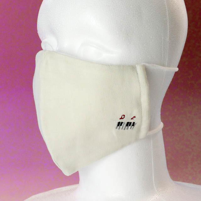 刺繍マスク ミルクホワイト ピアノ鍵盤 音楽雑貨 音楽グッズ