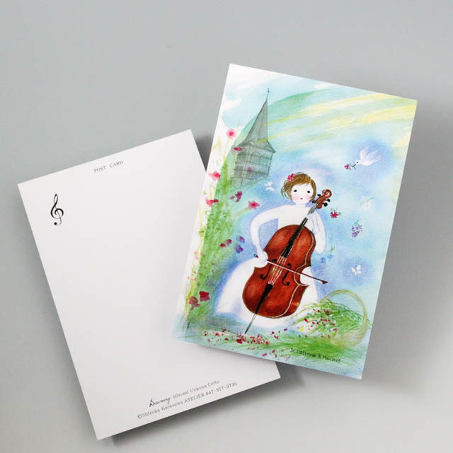 Shizuka Karasawa 絵葉書 Hiromi Uekusa Cello 音楽雑貨 音楽グッズ
