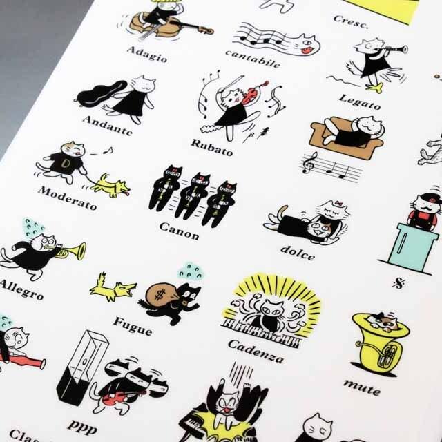 Classic Cat クリアファイル クリアフォルダ 音楽用語 音楽雑貨 音楽グッズ