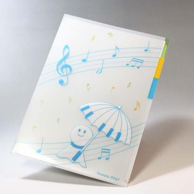 ト音記号と鍵盤てるてる某坊主 音楽雑貨 クリアファイル クリアフォルダ ピアノ