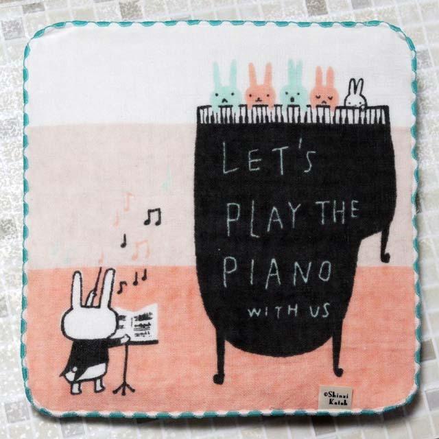 ウサギのワルツ ピアノ ShinziKatoh タオルハンカチ 音楽雑貨 音楽小物