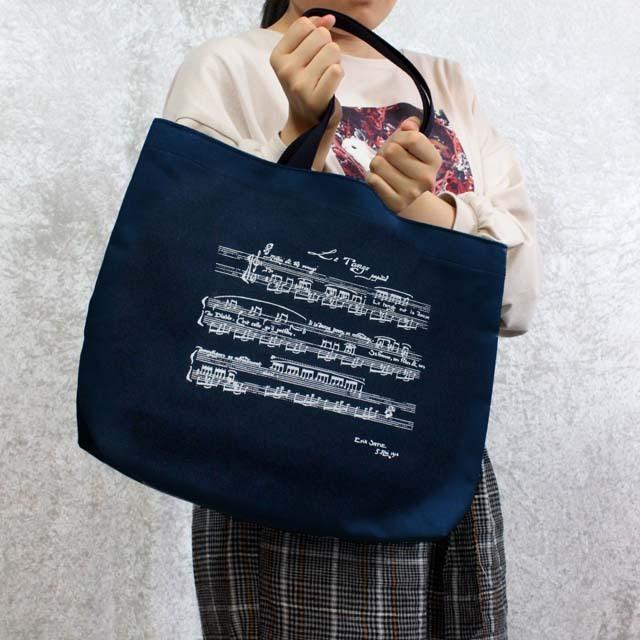 サティ 永久のタンゴ Le Tango prepétual トートバッグ 帆布 音楽雑貨 音楽グッズ