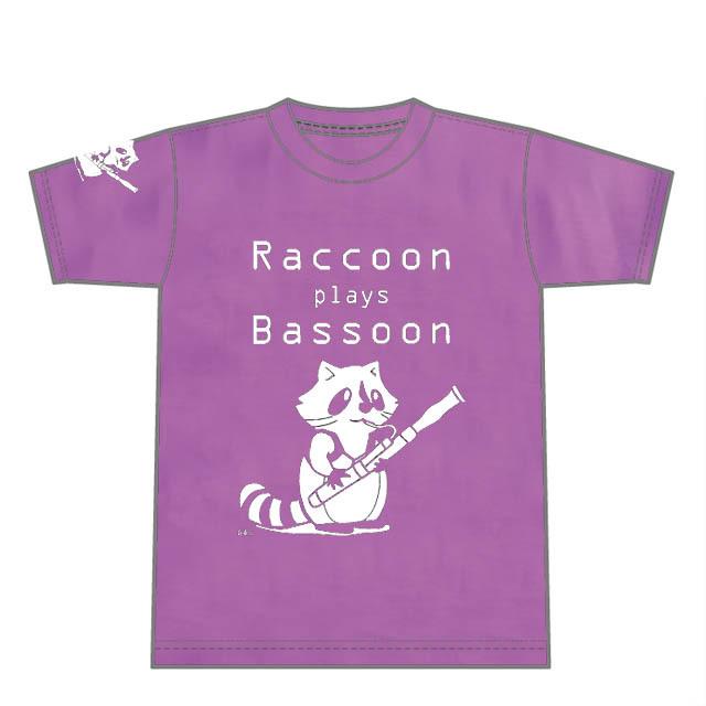 Raccoon plays Bassoon ファゴット バスーン 音楽雑貨 音楽グッズ