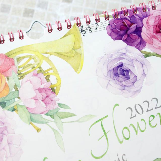 モダンフラワー ミュージック カレンダー 2022 音楽雑貨 音楽グッズ
