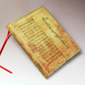 paperblanks ノートブック モーツァルト Mozart 音楽雑貨 音楽グッズ 音楽ギフト
