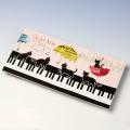 一筆箋 ピアノ鍵盤 音楽雑貨 音楽グッズ Bonjour Mie!