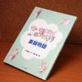 八木倫明 小澤一雄 わくわくオーケストラ 楽器物語 音楽グッズ