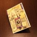 多目的カード ハイドン Haydn 音楽グッズ