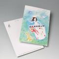 Shizuka Karasawa 絵葉書 音楽の花束 音楽雑貨 音楽グッズ