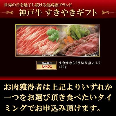神戸牛 ギフト 目録 パネル セット