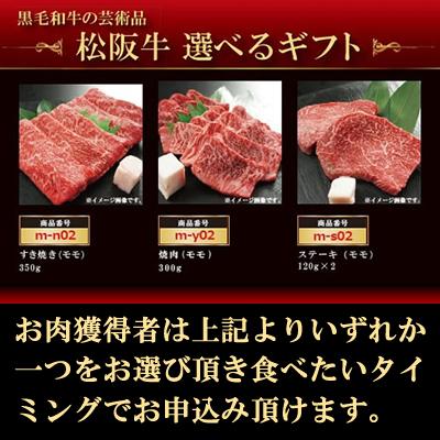 松阪牛選べるギフト目録パネルセット