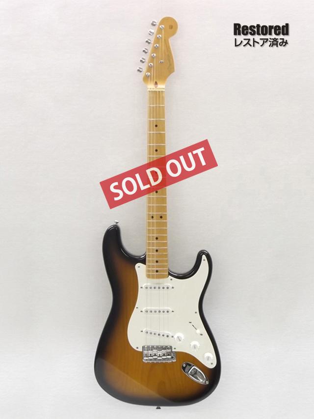 1993年 Fender Stratocaster 2 tone Sunburst